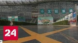 Пекин удивит мир новым аэропортом - Россия 24
