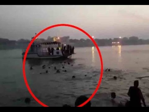 NIT Gandhi Ghat Patna Boat whole Incident Live Video.