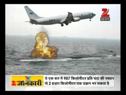 DNA: P-8I aircraft deployed to track Chinese moves in Andaman and Nicobar Islands