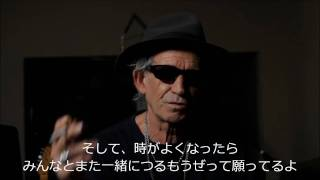 日本時間 2011年4月22日早朝、http://www.keithrichards.com/message/ ...