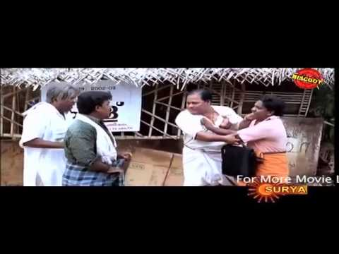 Chitrakoodam Malayalam Movie Comedy  Innocent and Maala