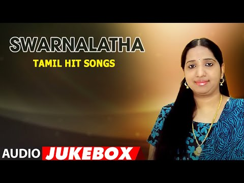 Swarnalatha Tamil Hit Songs Jukebox | Birthday Special | Tamil Hit Songs