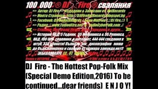 ♫ ® DJ Fire - The Hottest Pop Folk Megamix (Demo Edition 1, 2016) (Full Edition, OVER 6 HOURS) ® ♫