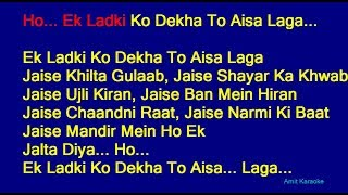 Ek Ladki Ko Dekha To - Kumar Sanu Hindi Full Karaoke with Lyrics