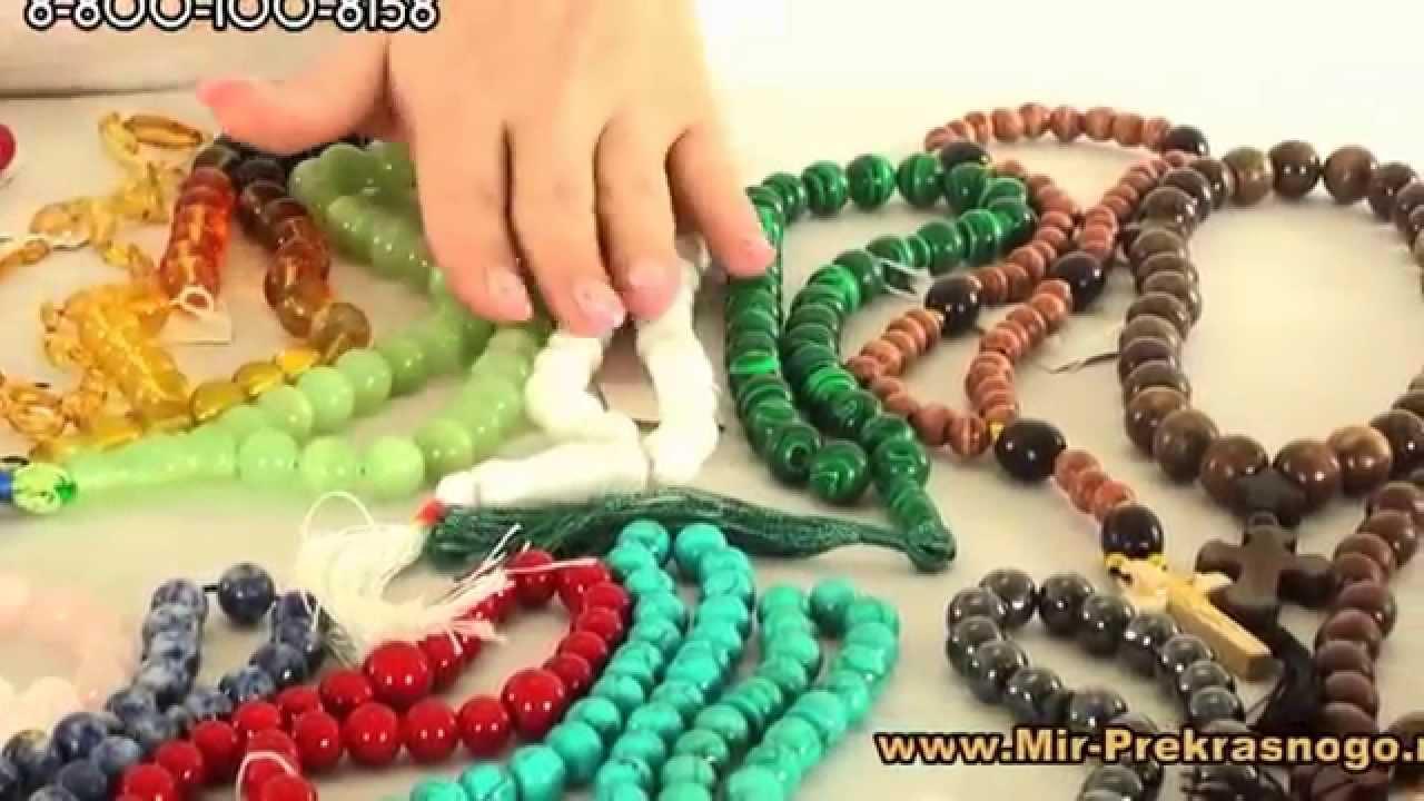 Станок для минарет, бочонков и оливок из янтаря - YouTube