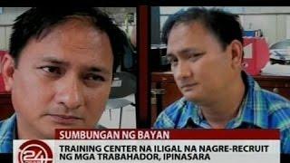 24 Oras: Training center sa Pampanga na iligal na nagre-recruit ng mga trabahador, ipinasara