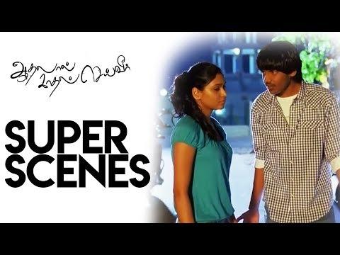 Aadhalal Kadhal Seiveer - Super Scenes   Santhosh Ramesh   Manisha Yadav    Yuvan Shankar Raja