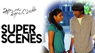 Aadhalal Kadhal Seiveer - Super Scenes | Santhosh Ramesh | Manisha Yadav |  Yuvan Shankar Raja