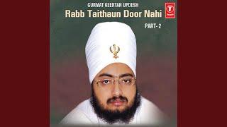Rab Tethon Door Nahin (Vyakhya Sahit)