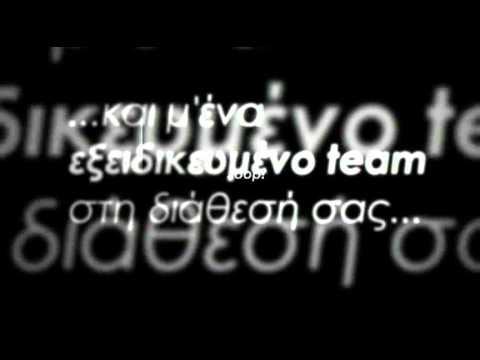 Γαμπριάτικα Κουστούμια  REBEL Χαλάνδρι Gamilion.com