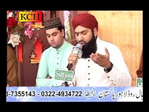 Beatiful Hamd Panjabi || Tu Raheem Vi Ayen Tu Kareem || Asif Chishti