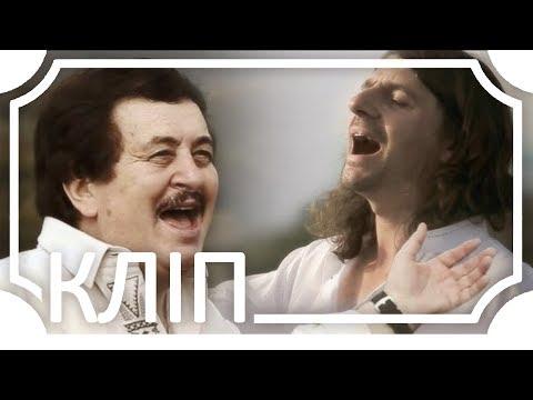 Іван Попович та Rock-H / Рокаш - Закарпаття моє (official video)