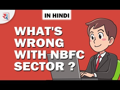 NBFC Sector का सच | NBFC Sector का भविष्य | NBFC Banking Awareness - DHFL/IL&FS/Bajaj Finance
