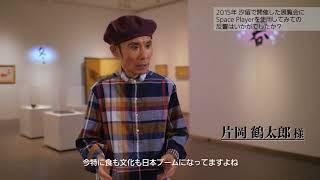 https://channel.panasonic.com での公開日:2017年11月02日 鶴太郎氏が...