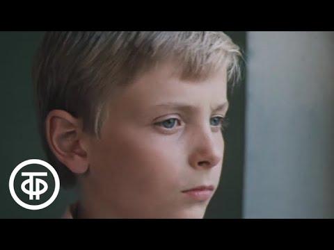 Сын. Серия 2 (1987)