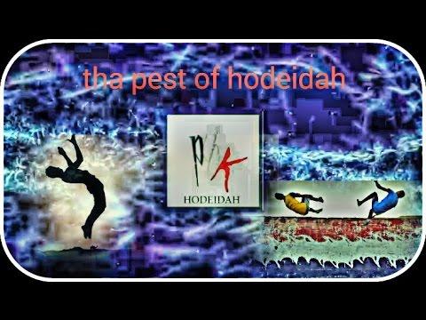 The best video of Hodeidah parkour team 1