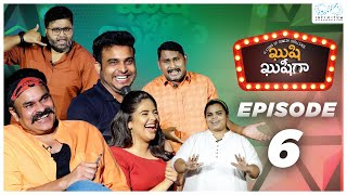 Kushi Kushiga Episode 6 | Stand Up Comedy Series | Naga Babu Konidela Originals | Infinitum Media