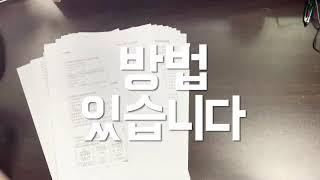 학원홍보물로 최적화된 홀더화일 판촉물추천!