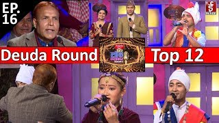 Image Lok Kalakar Season 2||Episode 16|| Deuda Round ||Top 12 Guest : Nanda Krishna Joshi