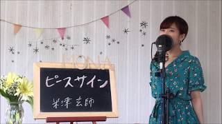 片瀬萌南です(^^)/ ご視聴ありがとうございます! リクエストいただき、...
