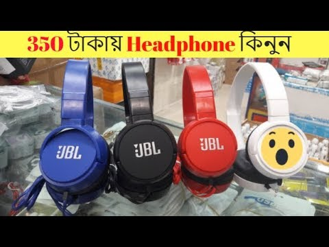 Jbl And Sony Headphones Price In Bd Unbox Bd Youtube