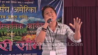Download Jagadish Samal/ Aljhiyechha Kyare... MP3 song and Music Video