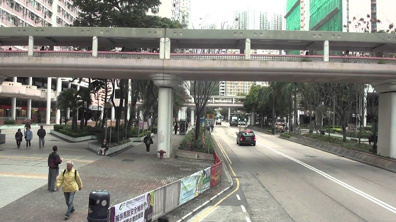 KMB K AV49 GE5395 @ 13M 觀塘(雅麗道) --- 秀茂坪商場 - YouTube