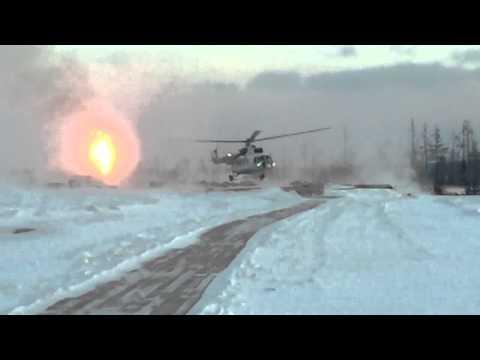 Слоумо посадка вертолёта