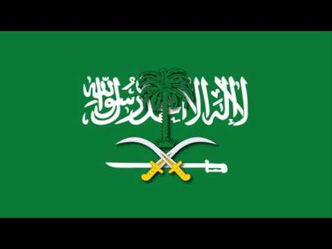 "Suudi Arabistan Milli Marşı - National Anthem of the Saudi Arabia : ""Aash Al Maleek"""