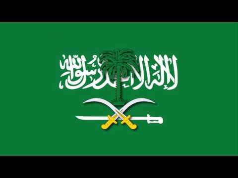"Suudi Arabistan Milli Marşı - National Anthem of the Saudi Arabia : ""Aash Al Maleek"""
