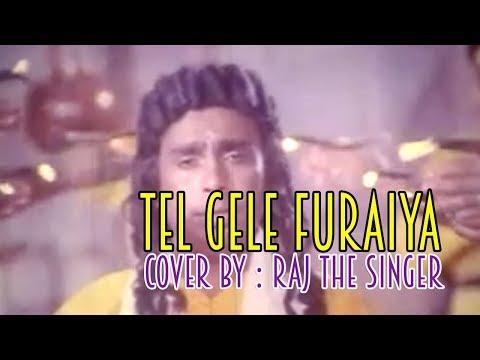 Tel Gele Furaiya | Tyag | Movie Song | Humayun Faridi | Raj The Singer