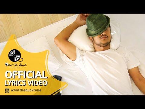 สิงโต นำโชค - อรุณสวัสดิ์ (Official Lyric Video)