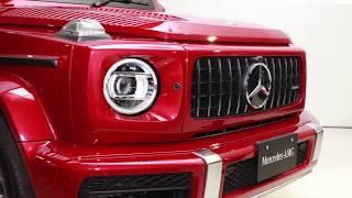 レトロと最先端の融合! メルセデス・ベンツ日本の上野社長が新型Gクラスの魅力を語る mercedes benz new g class thumbnail