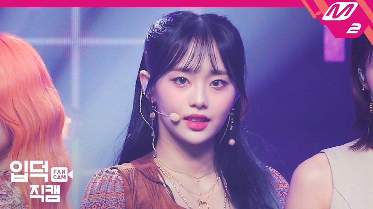 [입덕직캠] 이달의 소녀 츄 직캠 4K 'Why Not?' (LOONA Chuu FanCam) | @MCOUNTDOWN_2020.10.22