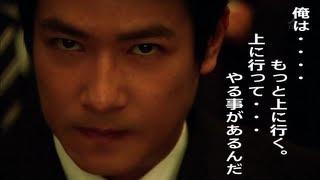 2013年9月22日に最終回を迎えたTBSの人気ドラマ「半沢直樹」 回をかさね...