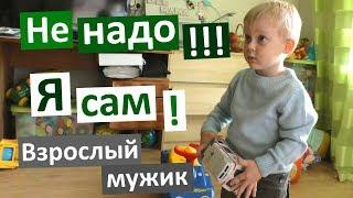 Vlog Коля все хочет делать Сам! День учителя - подарили Куст! Настя на сцене. Дима вернулся!!!