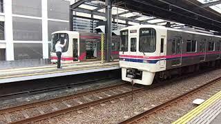 京王線9000系急行高尾山口行を撮った。