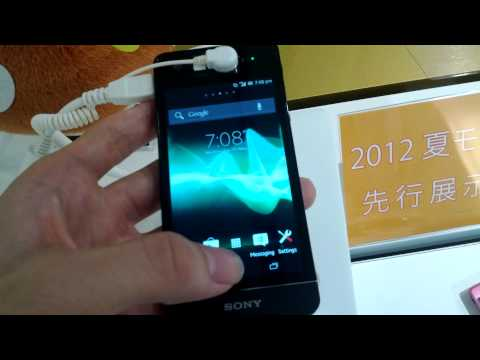 Sony Xperia SX (MT28/SO-05D) - Hands-on