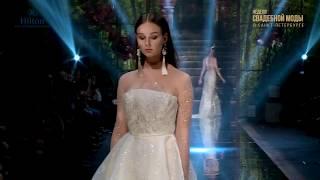 Дизайнерские свадебные платья Anna Evsikova for LA DUCHESSE Couture look9