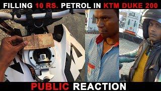 What happens FILLING RS 10 Petrol in Super Bike | PUBLIC REACTIONS