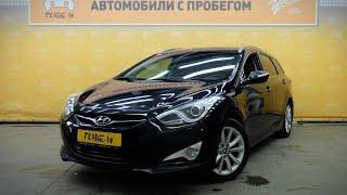 Hyundai i40 с пробегом 2012 У Сервис смотреть