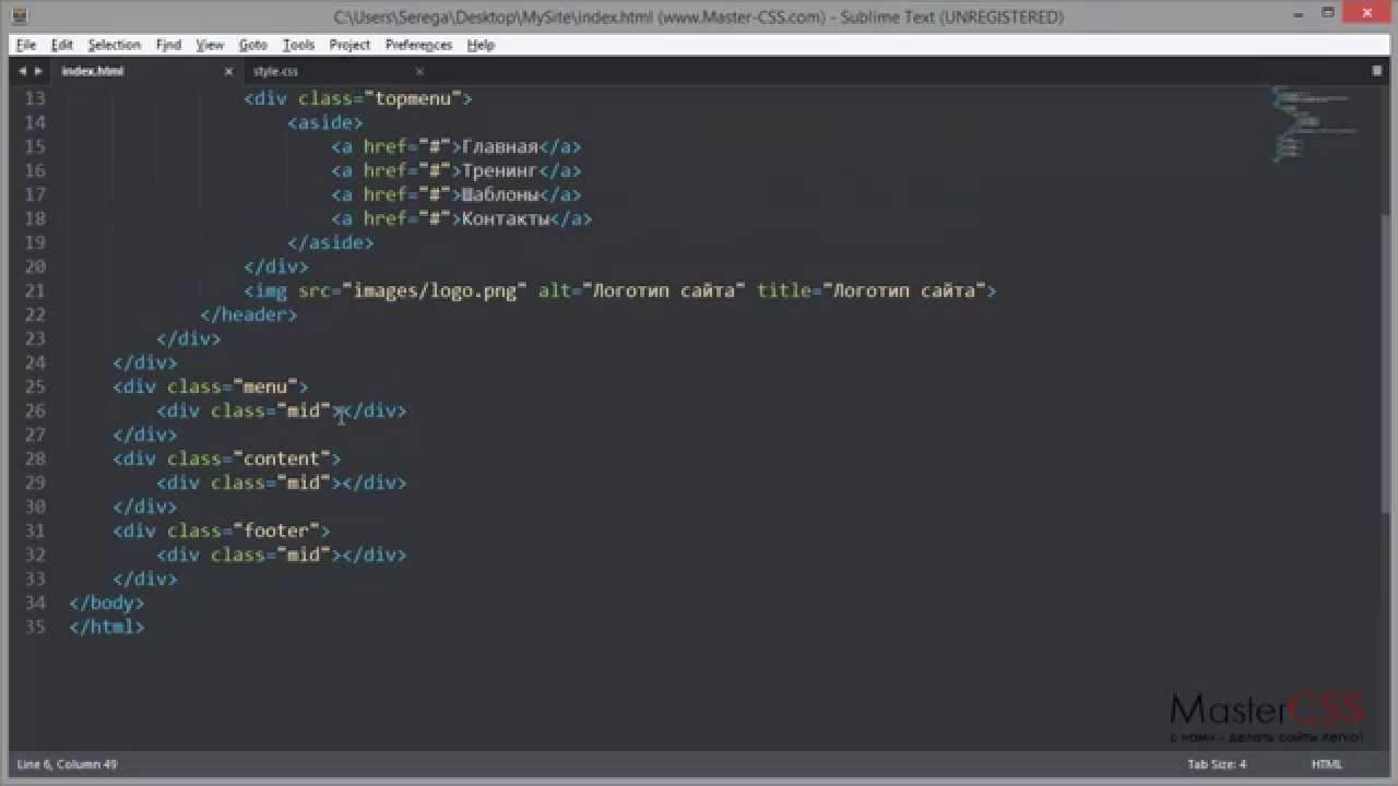 Создание сайтов на html5 сделать флэш сайт уроки