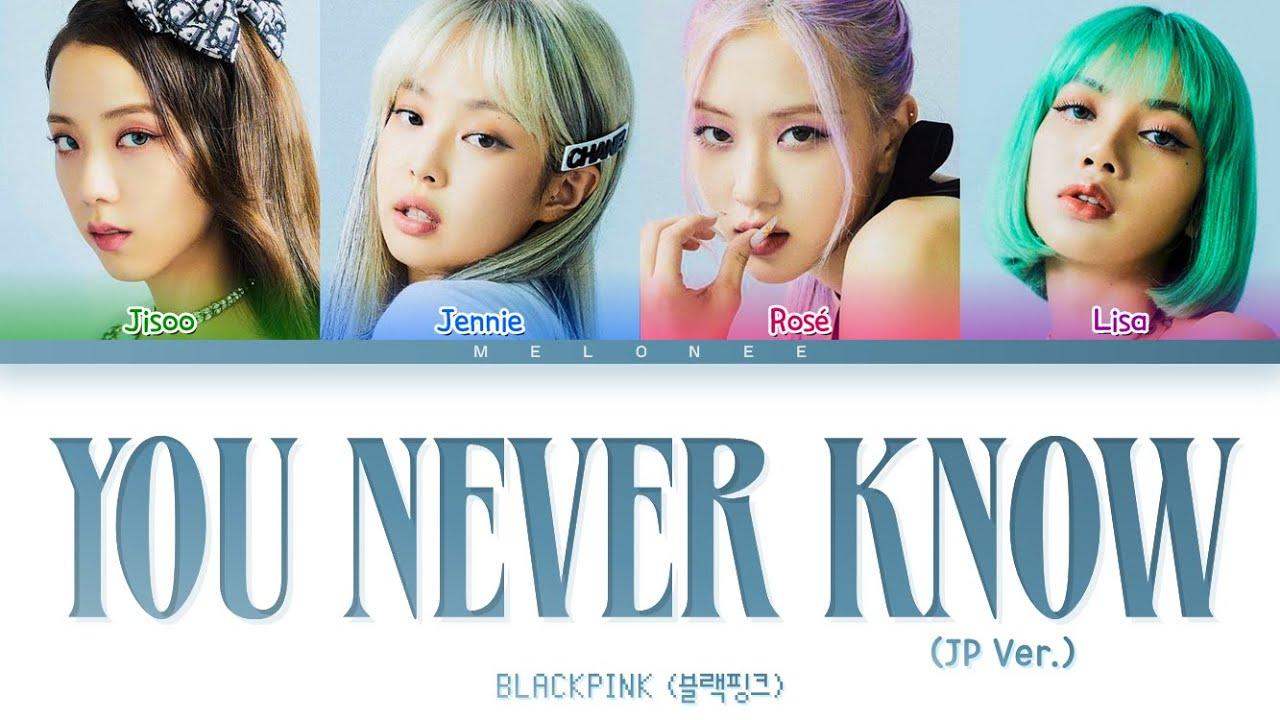 BLACKPINK (ブラックピンク) You Never Know (Japansese Version) Lyrics  [Color Coded Lyrics Kan/Rom/Eng/歌詞]