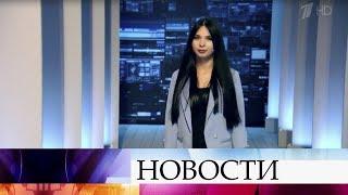 В «Пусть говорят» новые подробности громкого скандала вокруг частного детского сада в Астрахани.