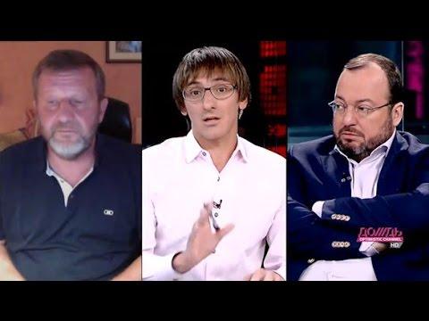 Дебаты Белковского и