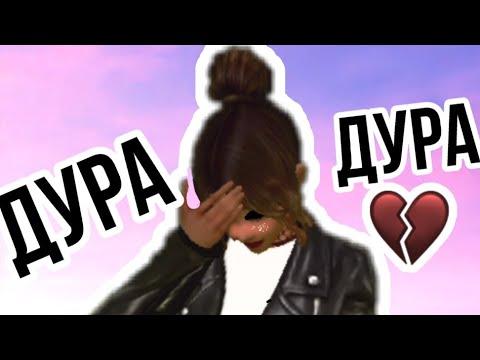 КЛИП В АВАКИН ЛАЙФ/AVAKIN LIFE/ДОРА-ДораДура/AVA FUTURE