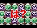 【ランダン】どうしろって言うんだ!ガンホーコラボ杯2が鬼畜すぎる件【パズドラ】