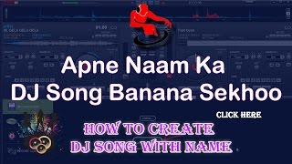 كيفية إنشاء Dj أغنية مع إسم في U لماذا عظمة الخد