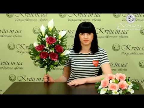 Букеты от Kvitu.in.ua! № 308 Букет розы и каллы, 64см 3