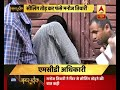 Master Stroke: Manoj Tiwari In Trouble For Breaking 'Sealed' Lock | ABP News mp4,hd,3gp,mp3 free download Master Stroke: Manoj Tiwari In Trouble For Breaking 'Sealed' Lock | ABP News